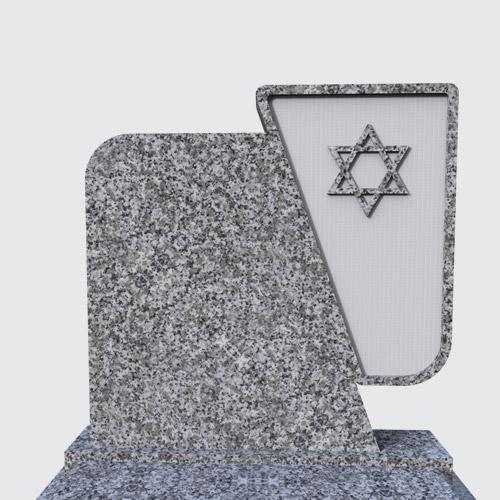 sépulture israélite